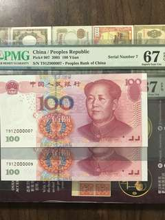 7 & 9 China 2005 100 Yuan