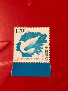 中國郵票2010-6