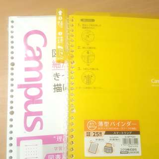 WTS Campus Notebook + Paper