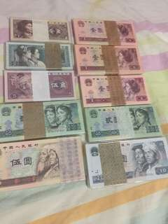 1980/90 China 1 Jiao till ¥10 note in stalk . Original some with mild aging n nice number