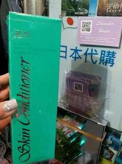 日本殿堂品牌 Skin Conditioner Essential