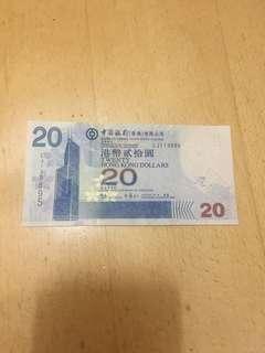 全新直版LJ119895 中銀2009年20元紙鈔