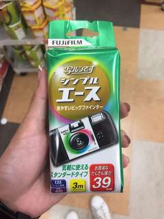 Disposable Fujiflim camera 39pcs