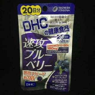現貨 日本DHC強效速攻藍莓精華20日份 DHC 日本直購 20天速效藍莓營養品 食物有效期2020-7   498498797