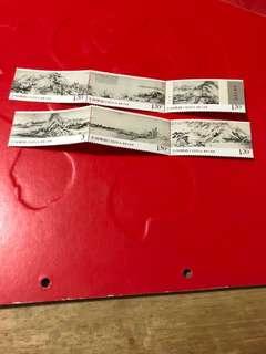 中國郵票2010-7