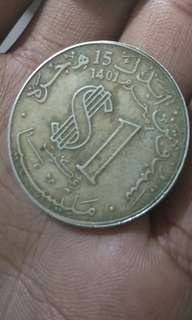 Old Malaysian RM1