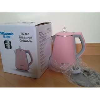 Rasonic Rk-j15P 無線電熱水壺樂信牌粉紅色 Cordless Kettle Pink