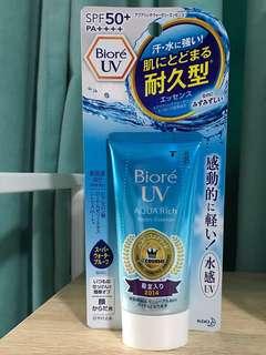 Biore UV Aqua Rich Watery Essence SPF50+ PA++++