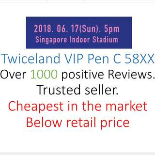 Twiceland VIP standing PEN C