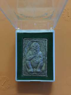 Vintage rare thai amulet