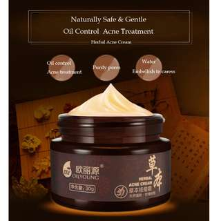 Natural Plant Essence Herbal Acne Pimple Cream Treatment
