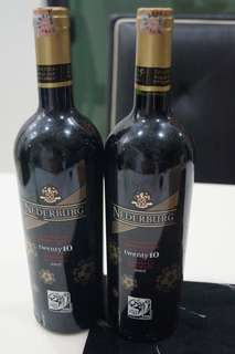 World Cup 2010 Limited Edition Red Wine South Africa