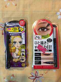 Japanese 24 Hour Eyeliner