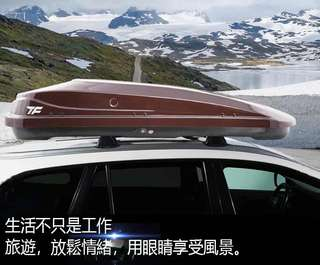TF331車頂行李箱,大容量車載行李箱,改變車內空間,出行旅遊好伴侶