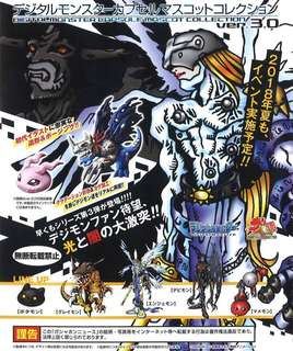 DIGIMON DIGITAL MONSTER CAPSULE VER 3