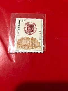 中國郵票2012-3