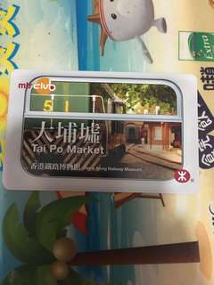 大埔墟 香港地鐵紀念車票 絕版