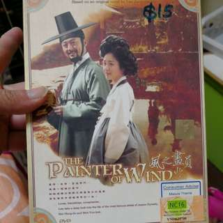 Korean dvd The painter of wind