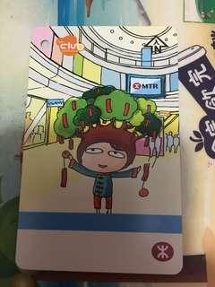 東鐵綫 香港地鐵紀念車票 絕版