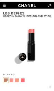 Chanel Les Beiges Healthy Glow Sheer Colour Stick - #21