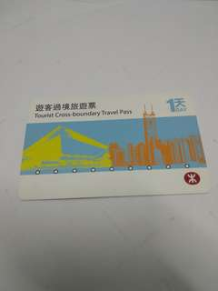 遊客過境旅遊票 1天