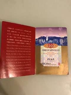 中國銀行港鐵紀念車票