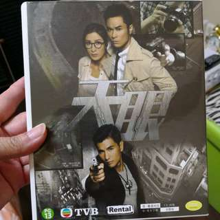 Tvb dvd eye in the sky