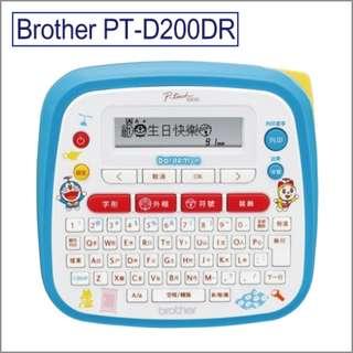 Brother PT-D200DR,哆啦A夢,標籤機,護貝標籤,TZe-GB31,TZe-GW31防水標籤帶