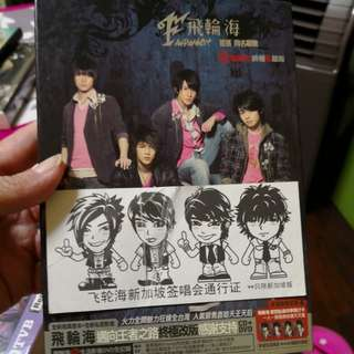 CD +Dvd with signature 飞轮海