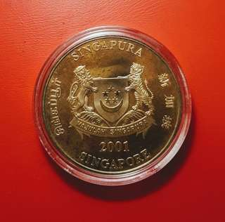 S$10 COIN YEAR OF SNAKE 2001