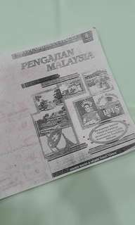 Pengajian Malaysia Textbook