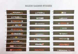 WINDSCREEN STICKER (CARBON)