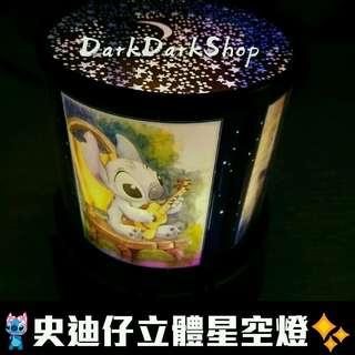升級版史迪仔自訂3d立體星星夜燈