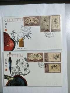 B FDC 1993-15 Zheng Banqiao