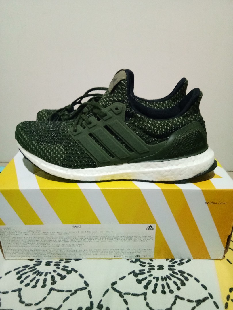 73c30638014 Adidas Ultraoost 3.0 trace cargo