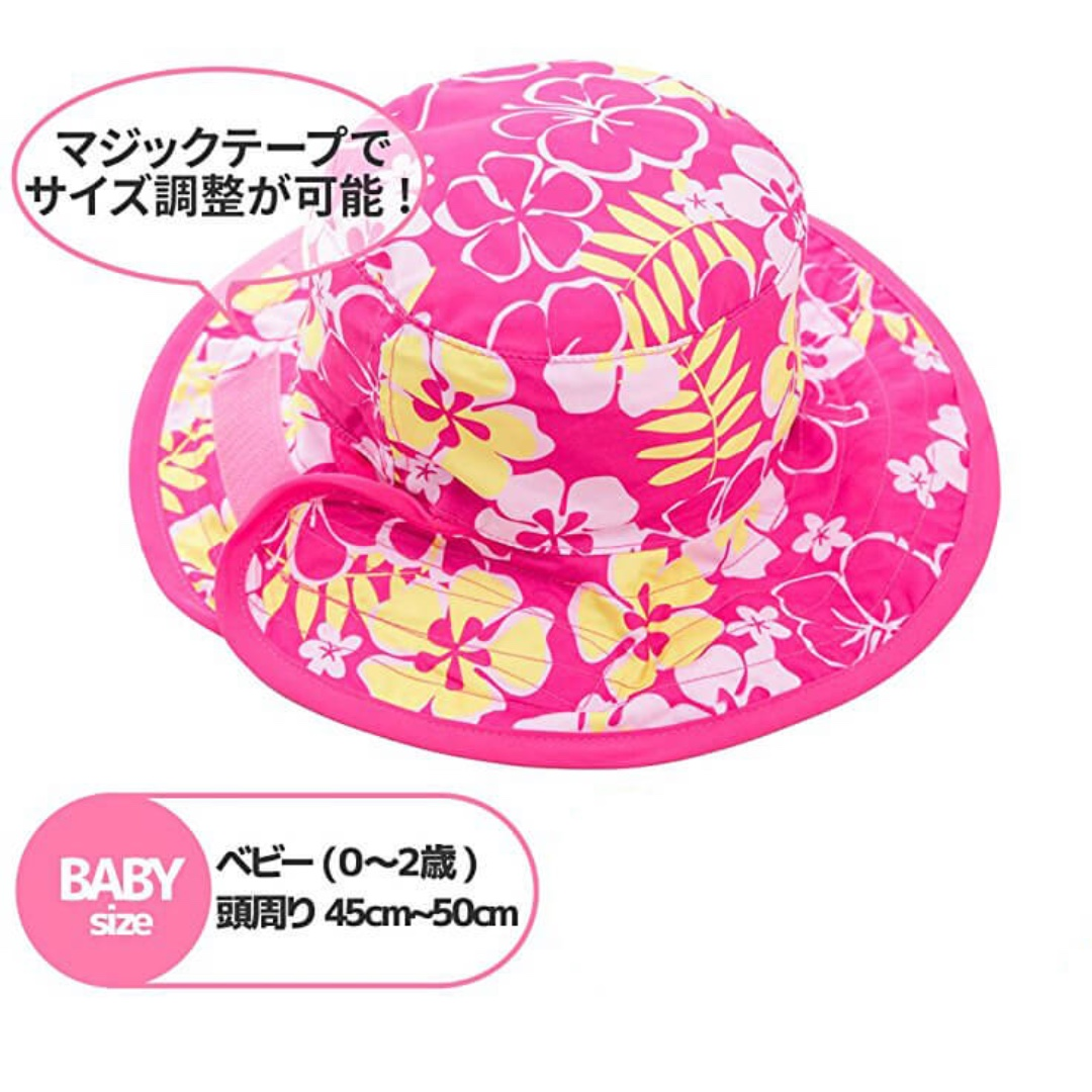 dcdc7be0a Baby BanZ Baby UV Reversible Soft Breathable Sun Hats, 0 -2 Years ...
