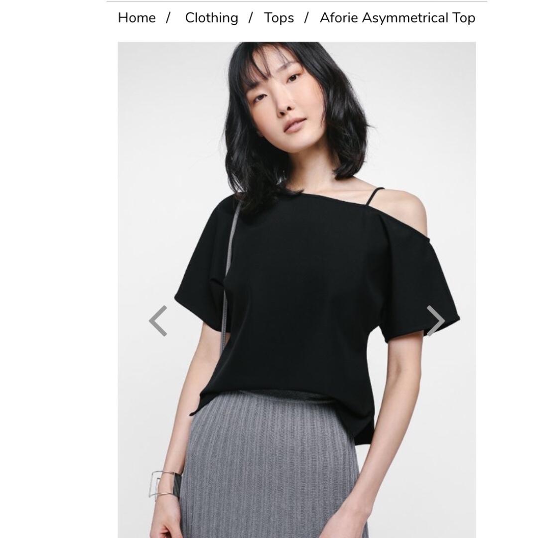 483561194e2df BNWT LB Love Bonito Alfarie Black Asymmetrical Top
