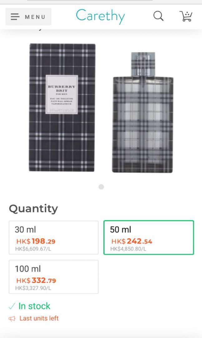 Burberry Brit Rhythm (for men)