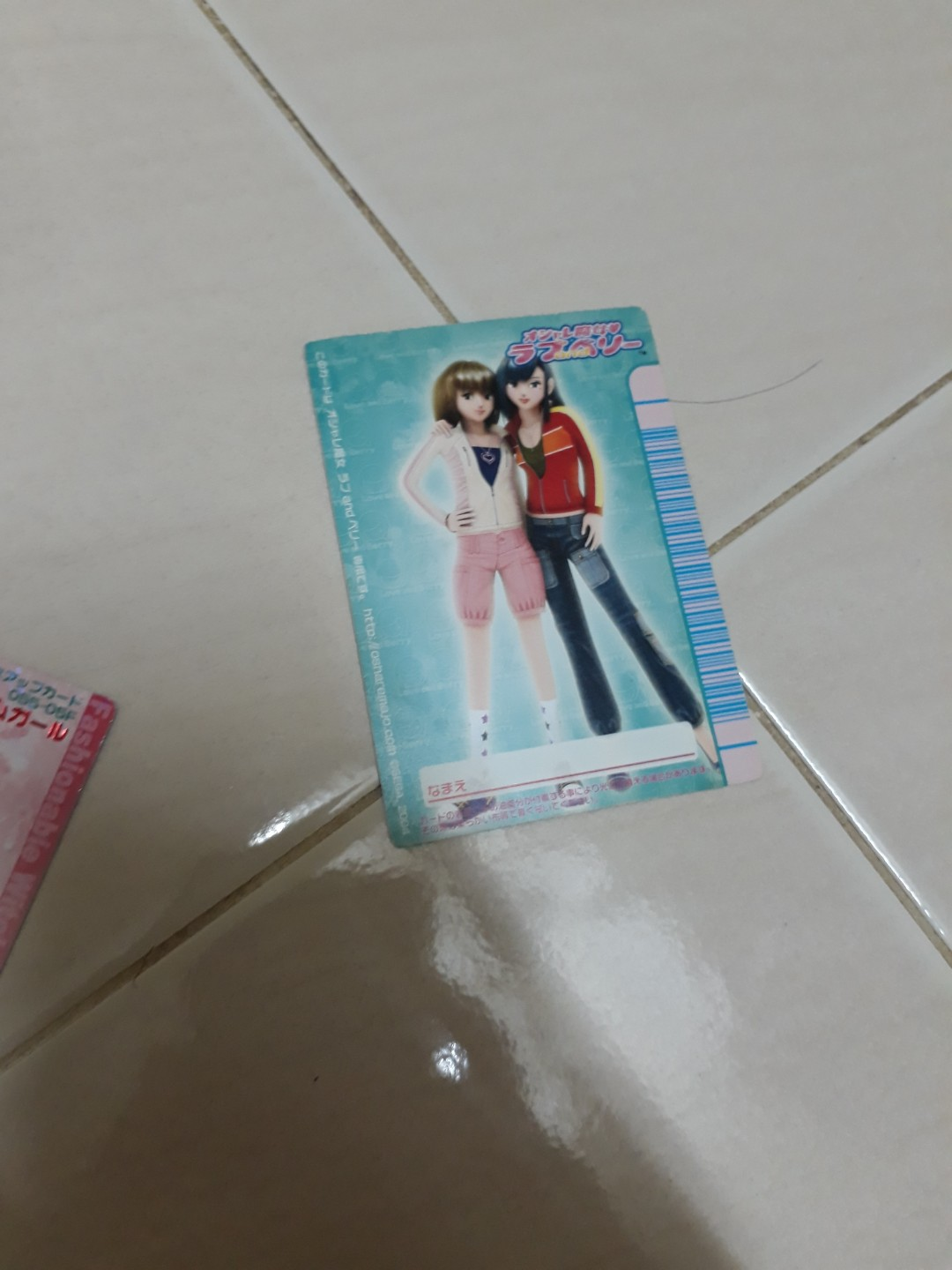 love and berry trading card
