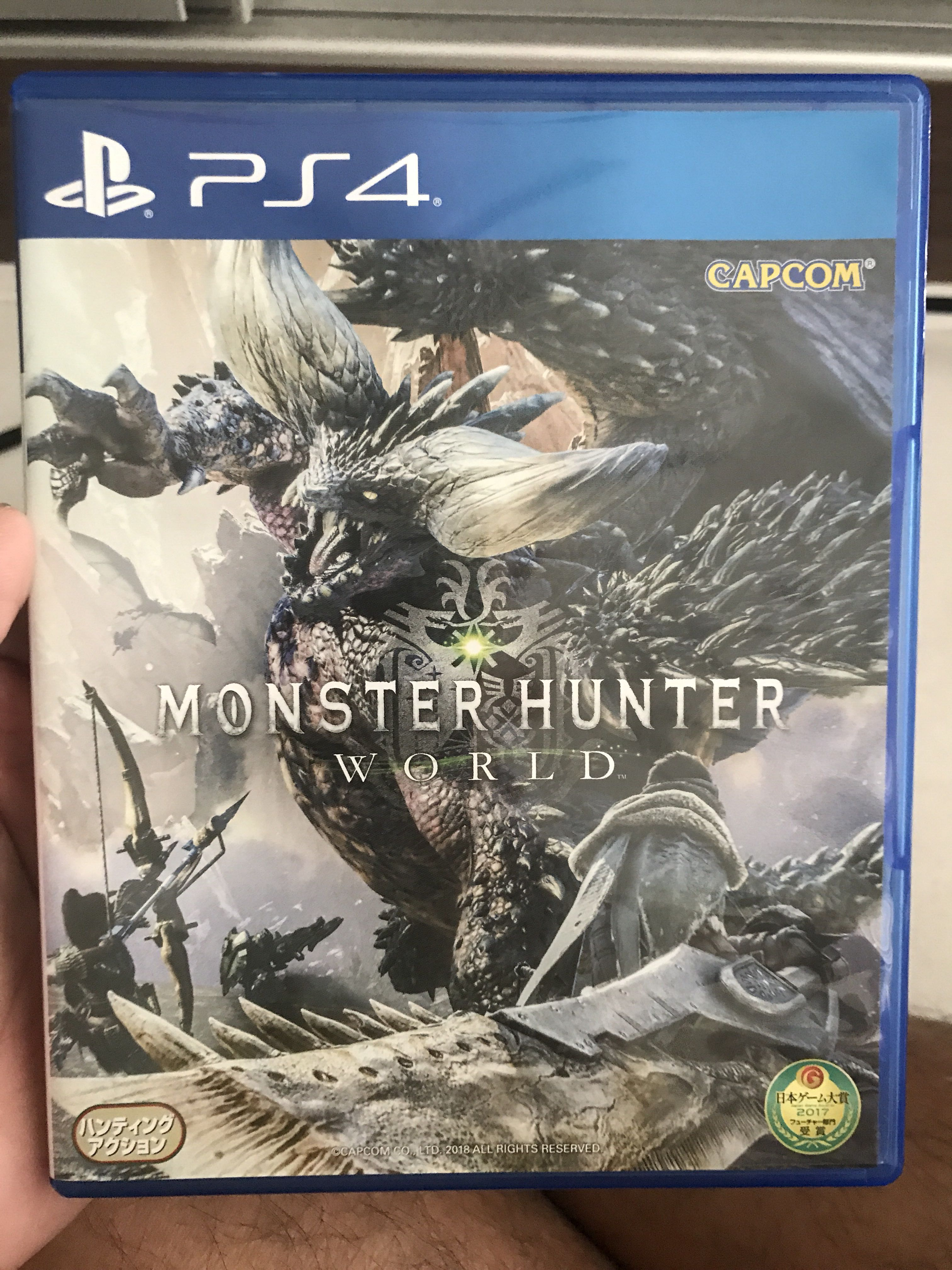 PS4 monster hunter world plas version with dlc still not