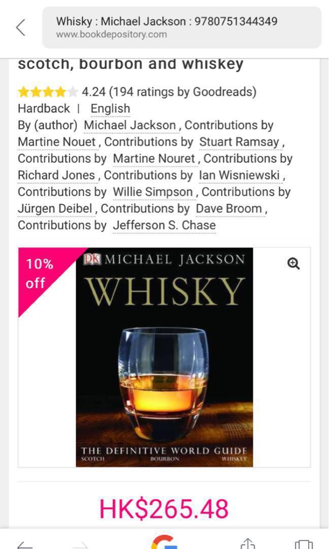The definitive world guide to scotch, bourbon and whiskey