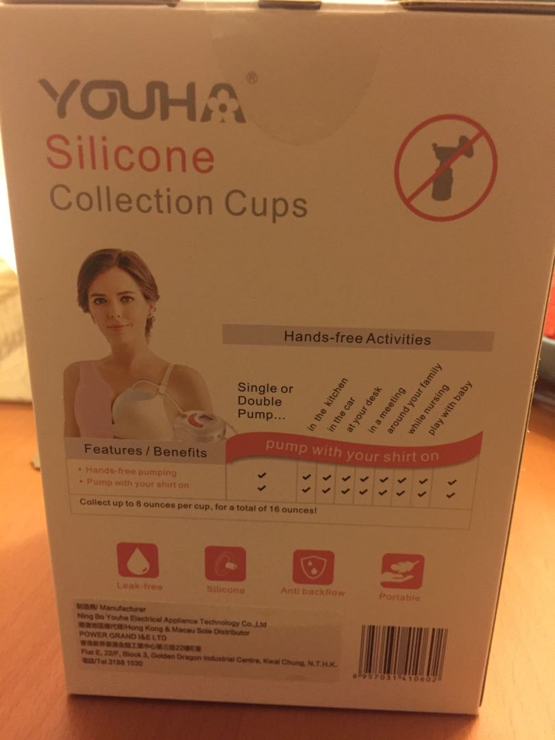 Youha The One Silicone Collection Cups