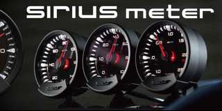 GREDDY SIRIUS METER GAUGES TRUST SERIES