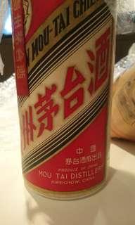 近50年 陳年 貴州茅台酒 古菫 收藏
