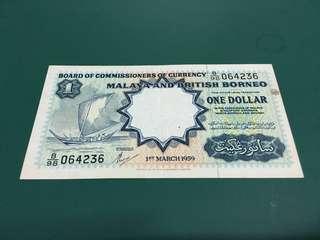RM 1 KAPAL LAYAR
