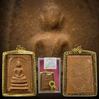 Lp Kuay Phra Somdej Daeng Amulet Be2521 (2nd placing major Sammakorn Competition)