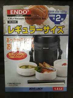 Endo Japan Thermo Lunch Box (new)