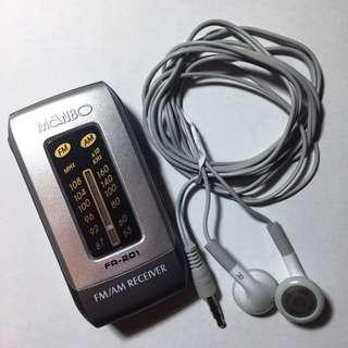 便攜收音機 FM/AM Pocket Radio (公開考試奪*工具)