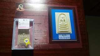 Won 2nd placing 7th Dec 2017 Samakom comp lp Pae 8th pan be2539