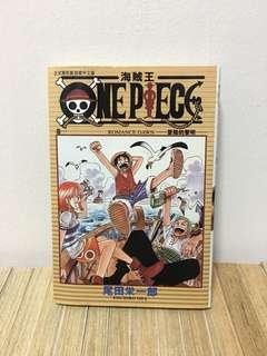One Piece Eps 1 - 39